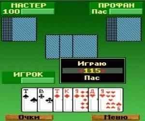 Игра 1000 на русском